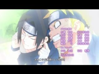 Наруто. Ураганные Хроники. Эндинг 27 // Naruto: Shippuuden. Ending 27
