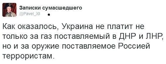 """Боевики """"ДНР"""" вымогают у фермеров по 1 тыс. грн за каждый гектар земли, - спикер АТО - Цензор.НЕТ 154"""