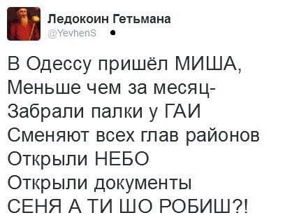Кабмин хочет увеличить соцобеспечение для чиновников и бюджетников, работающих на Донбассе - Цензор.НЕТ 2614