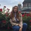 Karina Payuk
