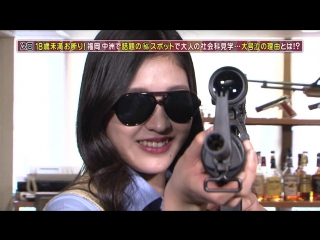 HKT48 no Odekake! ep122 от 24 июня 2015 г.