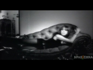Divinyls - * the vinyls * i touch myself