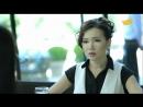 Казахстанский сериал Махаббатым жүрегімде 2 - 7 серия