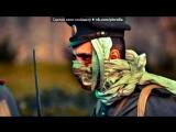 «Крепость Осовец Атака мертвецов» под музыку Юлиана Ян - Русские не сдаются(атака мертвецов). Picrolla