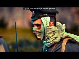«Крепость Осовец Атака мертвецов» под музыку Юлиана Ян - Русские не сдаются(атака мертвецов).