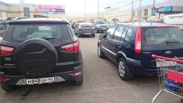 Ford Fusion vs Ford EcoSport
