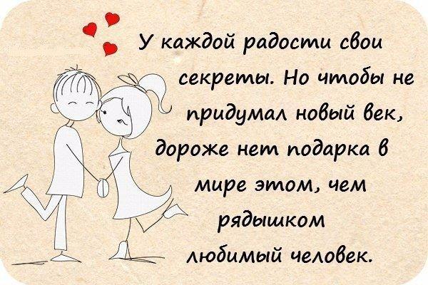https://pp.vk.me/c622019/v622019819/52849/wszQ9lquDHQ.jpg