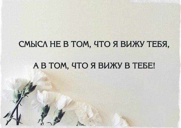 https://pp.vk.me/c622019/v622019819/528fd/t1hVgj4-eBM.jpg