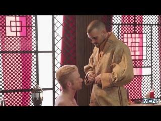 Gay of thrones part 3 (christopher daniels  damien crosse)