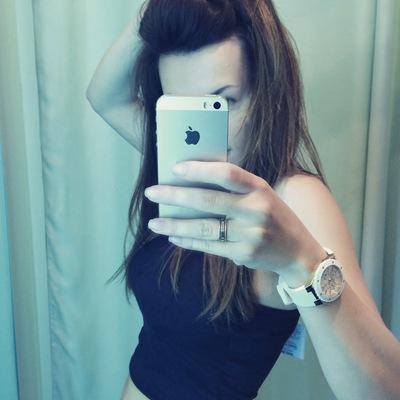 Александра Сафина