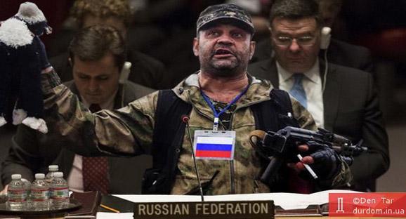 На месте крушения Boeing в Донбассе найдены новые останки жертв, - прокуратура Нидерландов - Цензор.НЕТ 4216