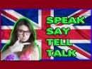 Как английский язык меняет жизнь. Об английском Ирина Шипилова