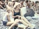 Образ девочки-подростка в фильме Дубравка (1967)