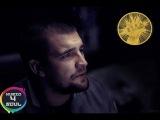 Баста - Там, где нас нет. OST Родина (Official Fan Video)