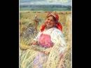 Георгий ВИНОГРАДОВ Пшеница золотая