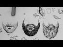 Pen and Ink Drawing Tutorials | How to draw beards and facial hair