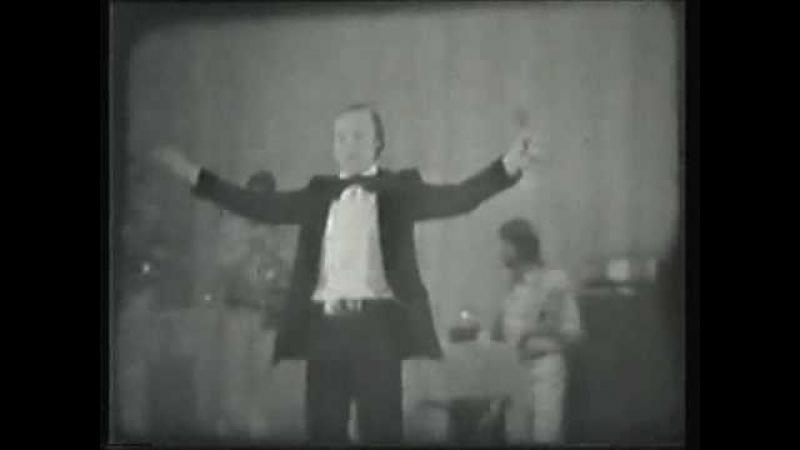 Валерий Ободзинский Valery Obodzinsky - The Way