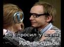 Караоке ч 1 с голосом песни из советских фильмов