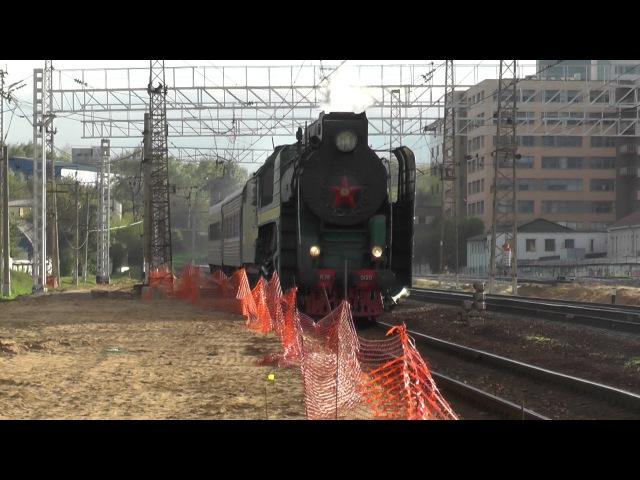 Паровоз П36-0120 с поездом