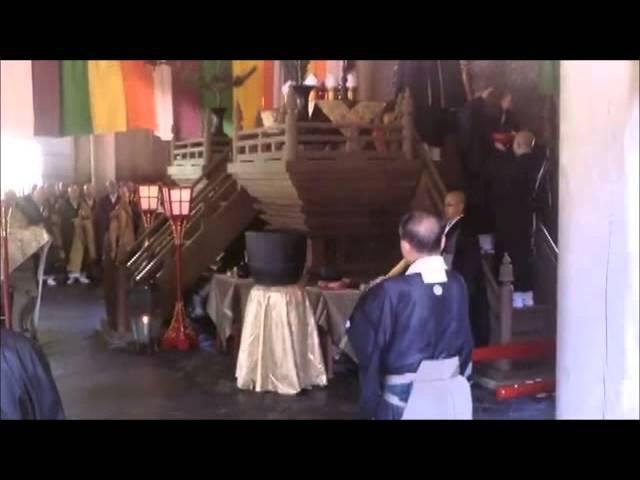 Как звучит пьеса Кёрэй в дзен буддийском храме.