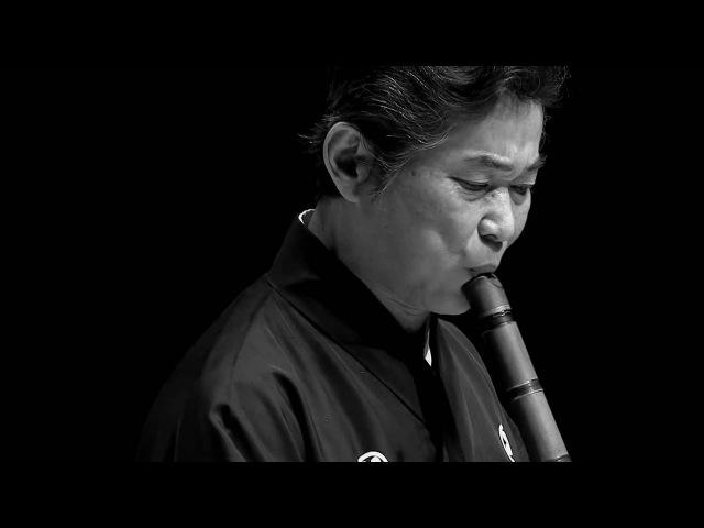 尺八 SHAKUHACHI Flûte de bambou part1 福田輝久 杵屋子邦