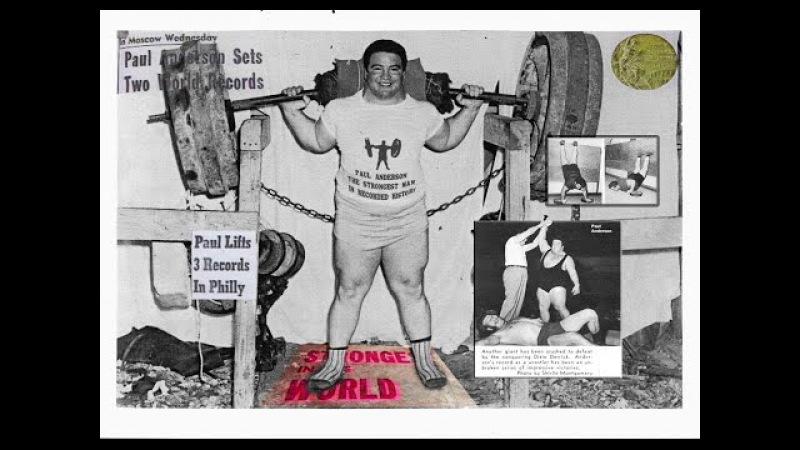 Гантель с Весом 136 кг. - Пол Андерсон / 体重136キロとダンベル。 / 무게 136kg에 아령.