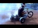 Gerey trike drifit motorizado com roda independente