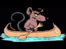 Кто продал итемы? / Крыса на корабле