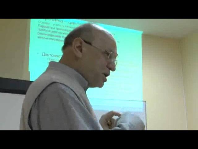 Влияние индивидуальной физиологии на тренировки (Селуянов В.Н лекция)