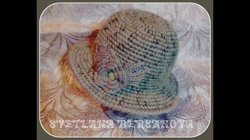Теплая шляпка крючком. Часть 1 - донышко .Crochet hat with fields