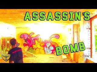 Смотреть как сделать бомбочку