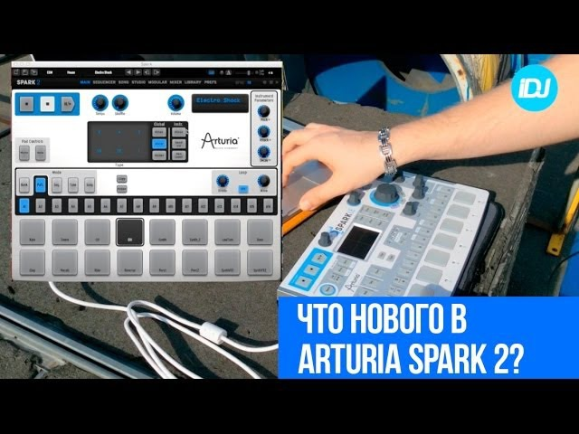 Что нового в Arturia Spark 2? Видео-обзор креативного драм-секвенсора от iDJ.by