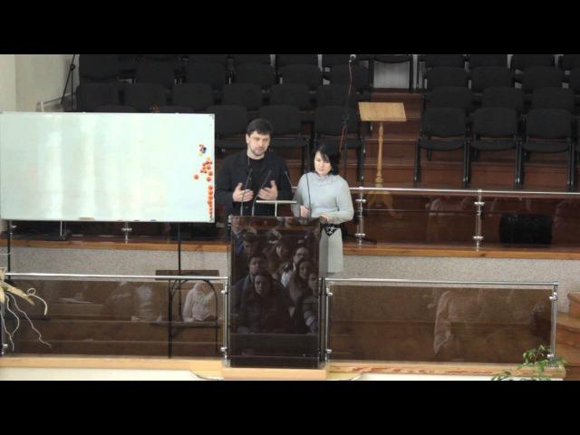 Конференция Дружба в семье А Калинский 1сессия