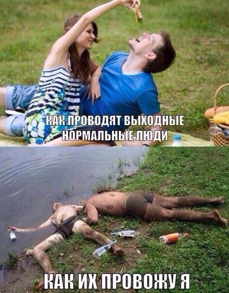 Арсюха Співаков | Львов