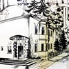 Верхнепышминский исторический музей