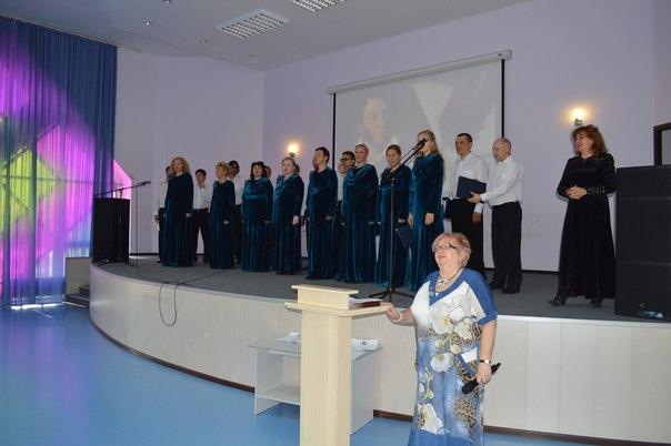 Концертная программа конкурса «Русское слово»