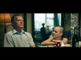 Клинч (2015) - Трейлер