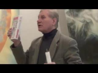 Наука и образование-система зомбирования землян 24.02.2013
