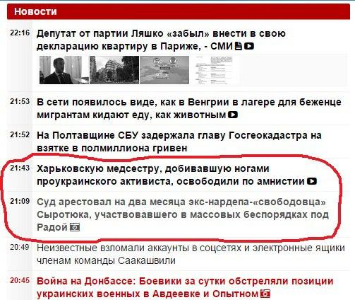 """Путин станет """"политическим трупом"""" из-за агрессии на Донбассе, - Яценюк - Цензор.НЕТ 3732"""