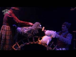 Спектакль Муми-тролль и Шляпа Волшебника