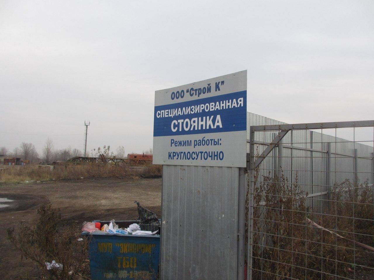 Строй К в Сызрани