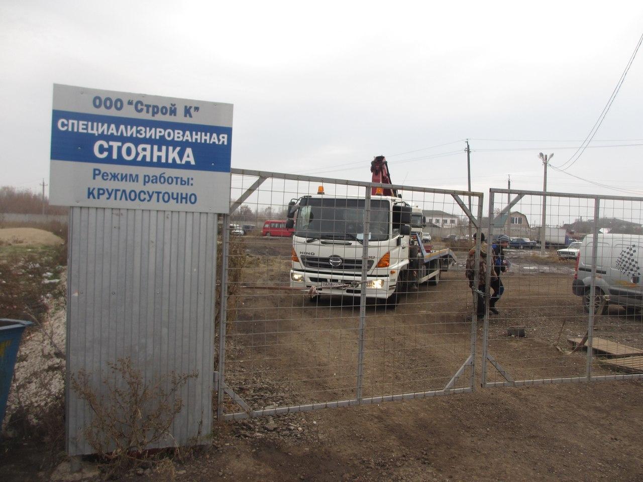 Эвакуаторы в Сызрани