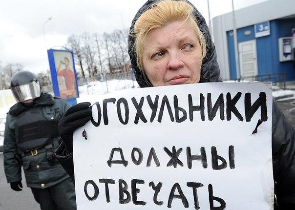 Верующие оскорбились на оперу об оскорблении чувств верующих. Это не шутка, это новости из Новосибирска
