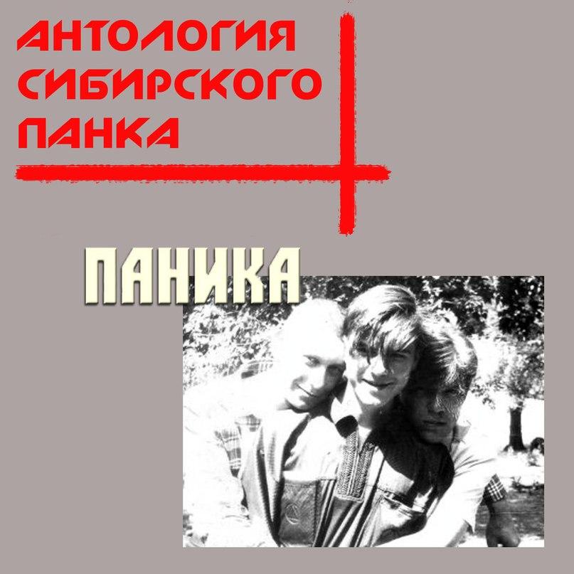 ofitsialniy-sayt-gruppi-sibirskiy-masturbator