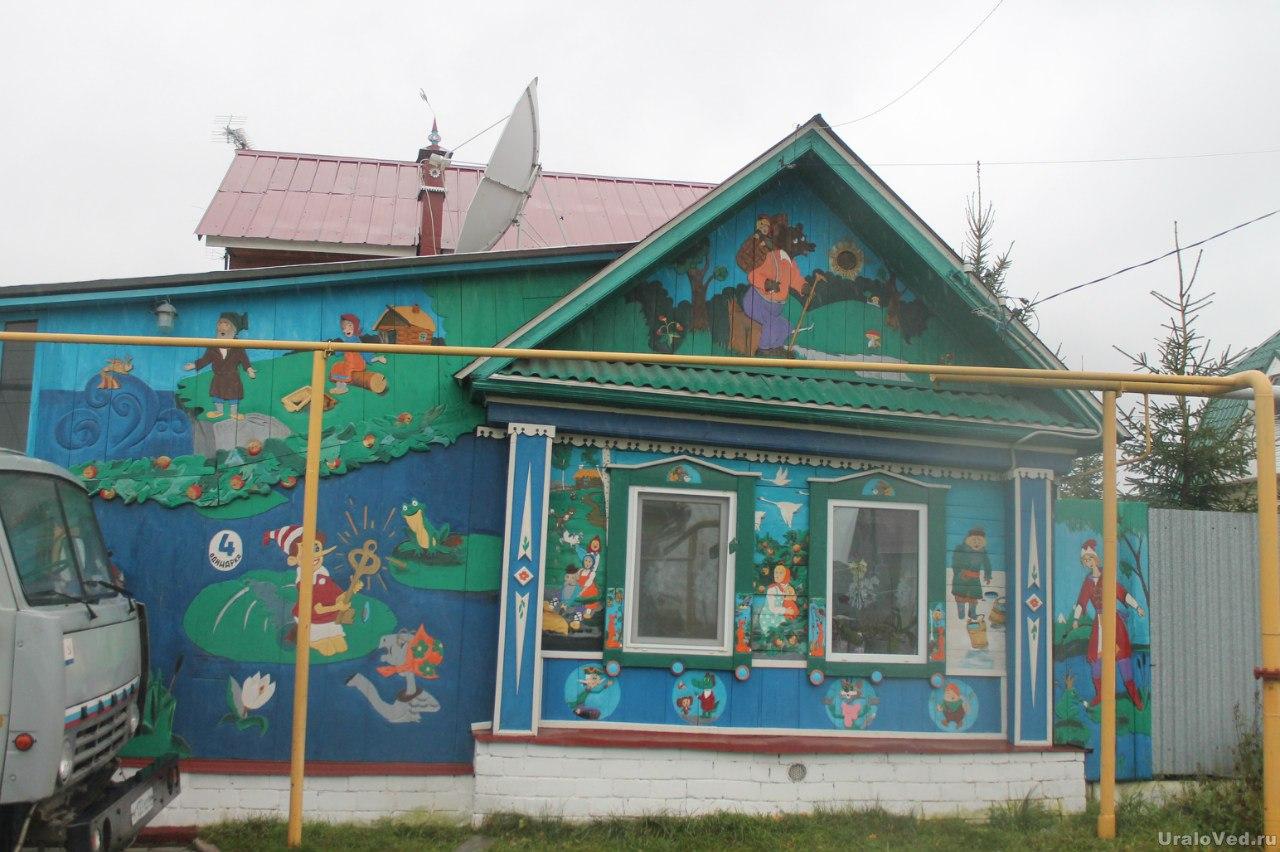 Дом в Старопышминске