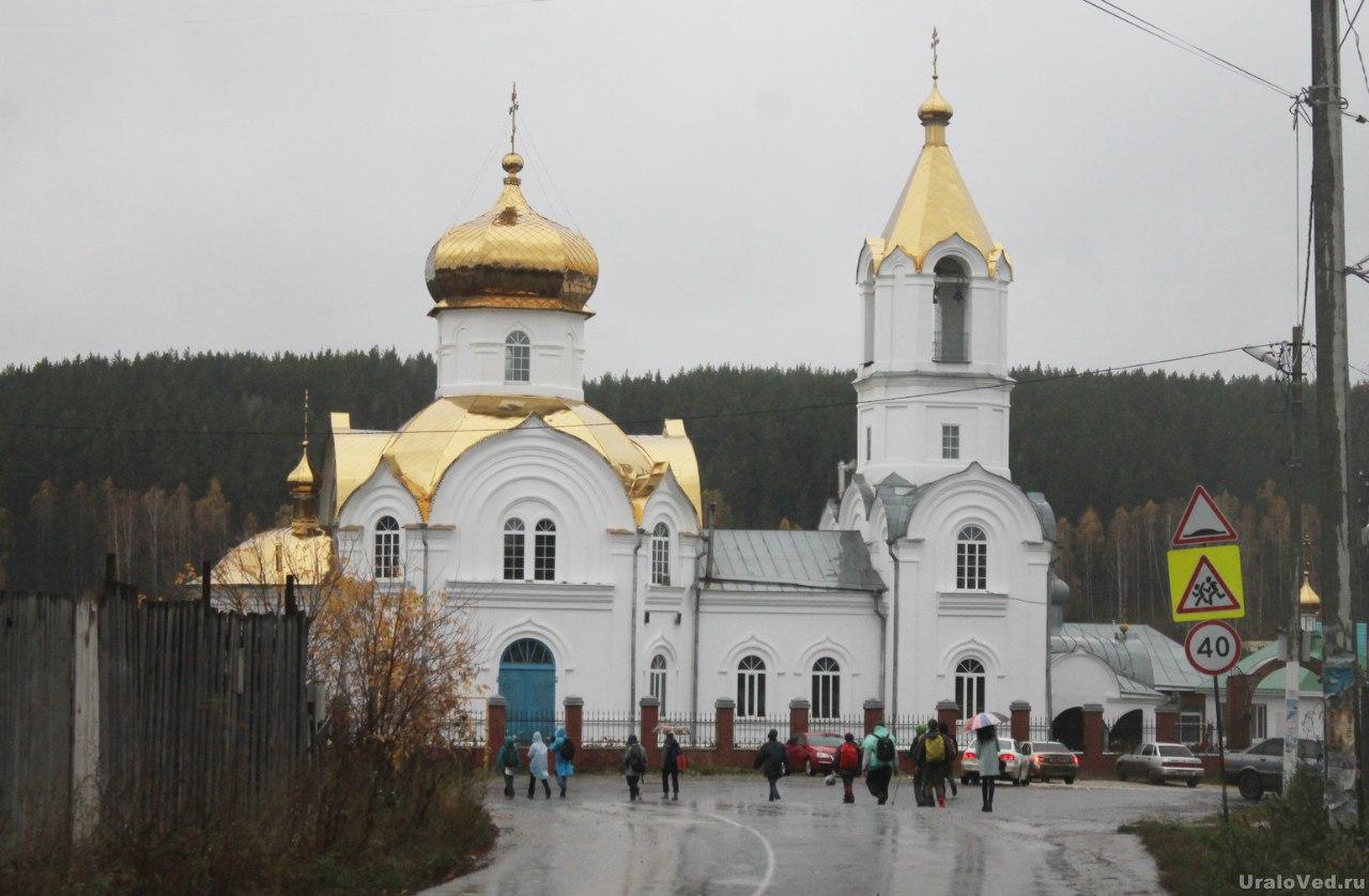 Церковь Сретения Господня в Старопышминске