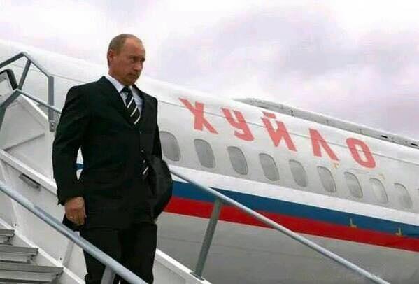 Обама воспользуется встречей с Путиным, чтобы обсудить ситуацию в Украине, - представитель Белого дома - Цензор.НЕТ 5113