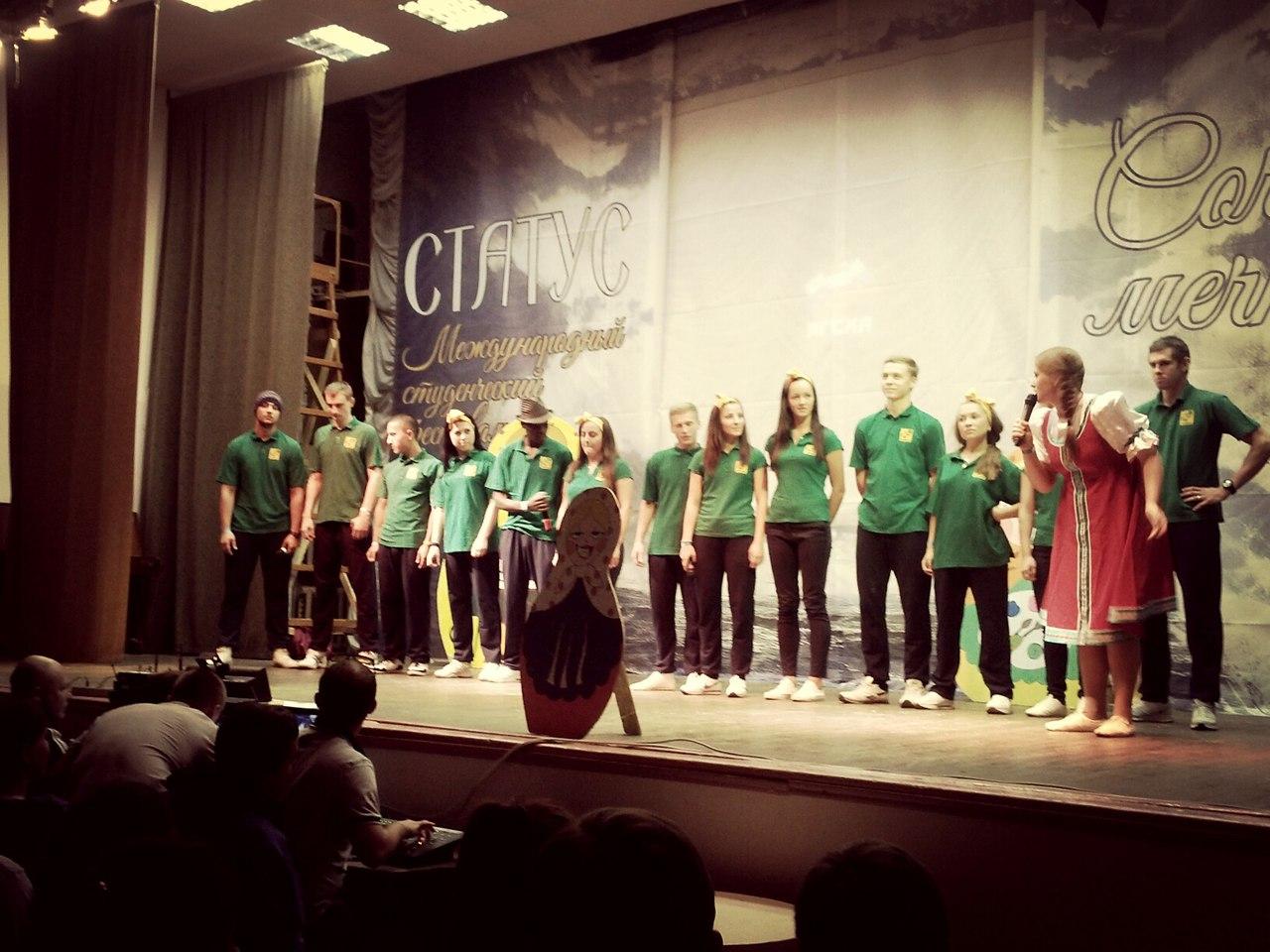 С 1 по 3 октября 2010 года в ярославской области состоится международный студенческий фестиваль статус