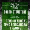 29/04 Sound Structure part.2 @Banka Soundbar