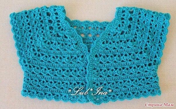 Punto muy fácil para aplicar a boleros en crochet